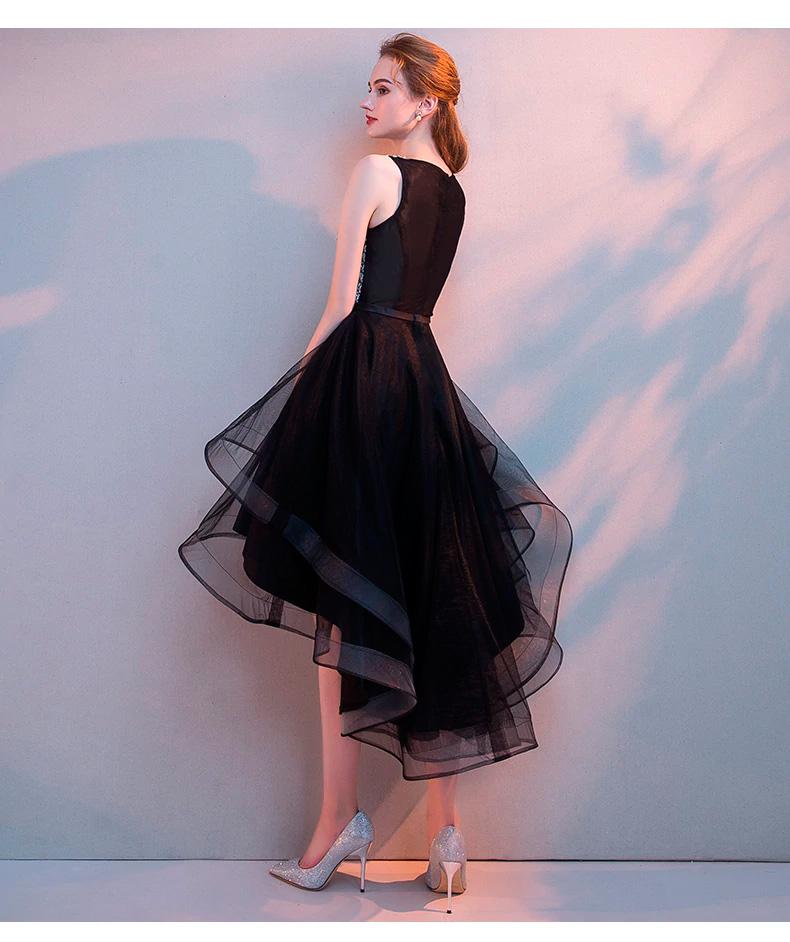 Vestido de fiesta corto Mod. VC4064 color negro